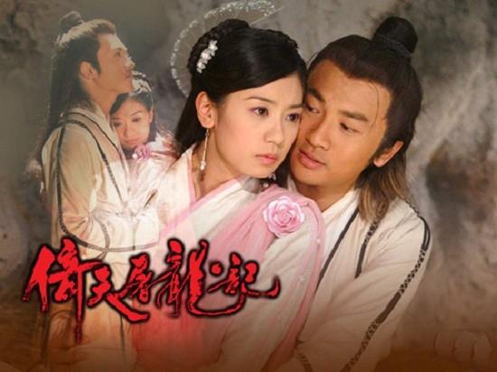 Những cặp đôi lung linh trong tiểu thuyết của Kim Dung - Hình 1