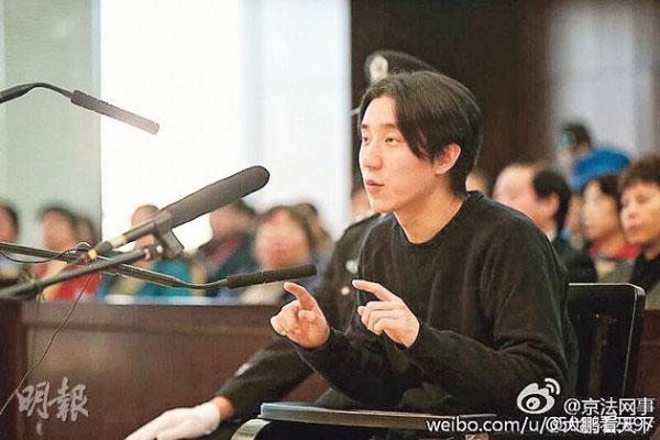 Thành Long ủng hộ án tử hình với tội buôn bán ma túy - Hình 2