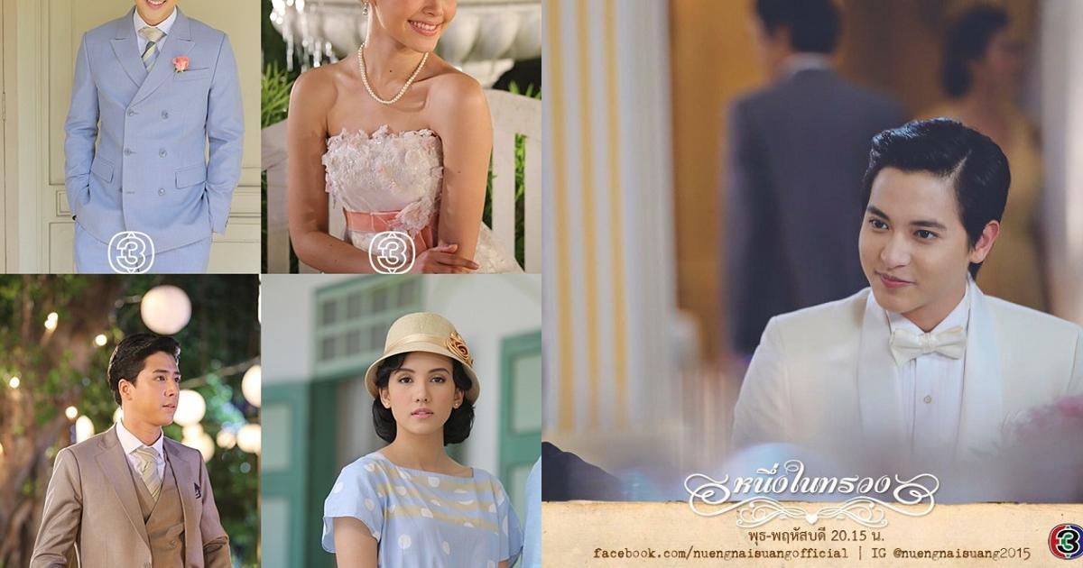 """""""Neung Nai Suang"""": Chuyện tình oan gia cực đẹp đang gây sốt màn ảnh Thái"""