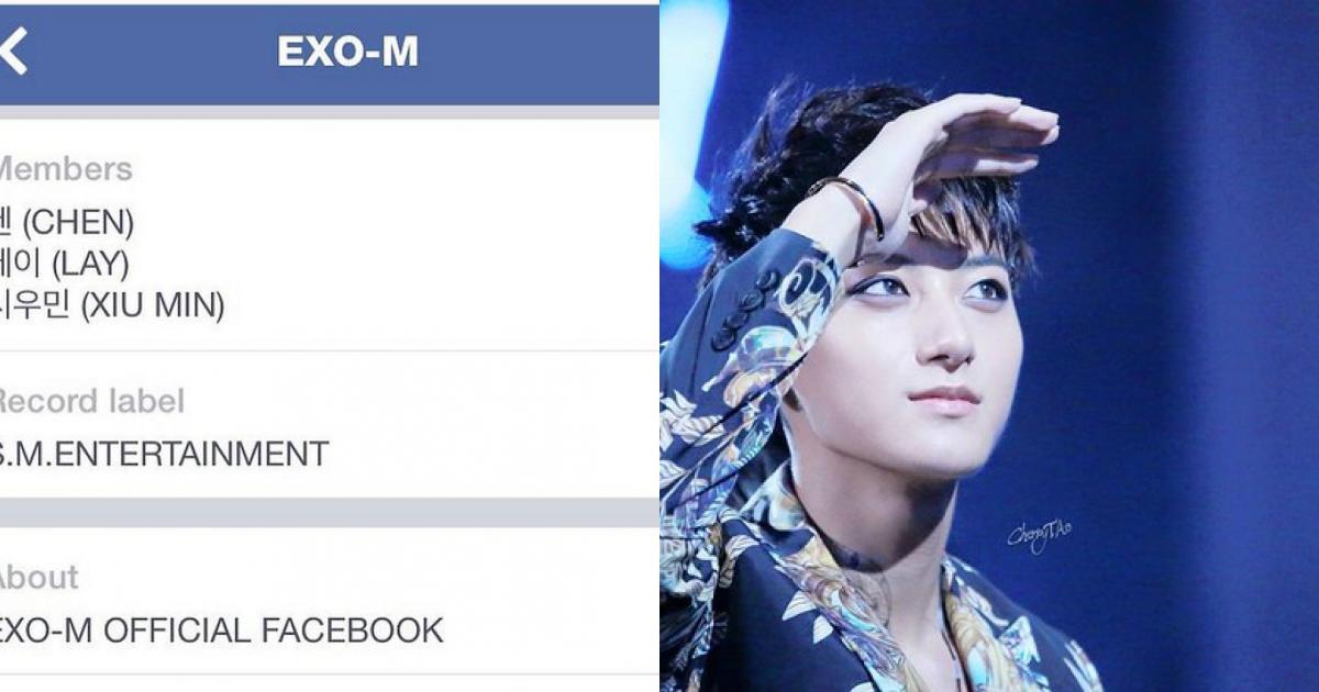 SM chính thức xóa tên Tao ra khỏi nhóm EXO-M