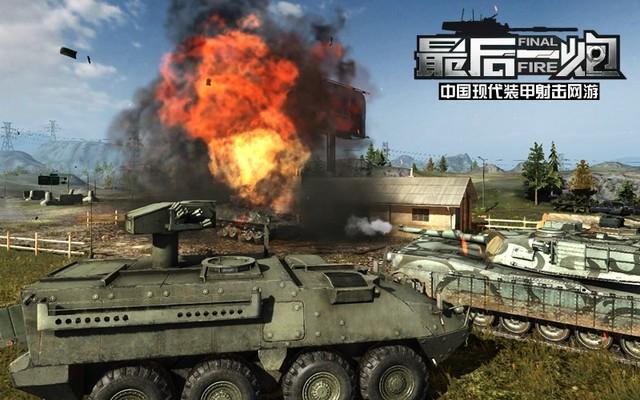 Cơ hội chơi Final Fire - Game bắn tăng hấp dẫn cho game thủ Việt - Hình 2