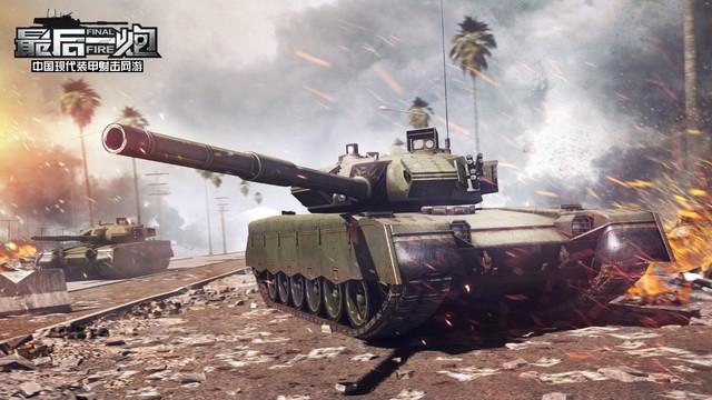 Cơ hội chơi Final Fire - Game bắn tăng hấp dẫn cho game thủ Việt - Hình 1