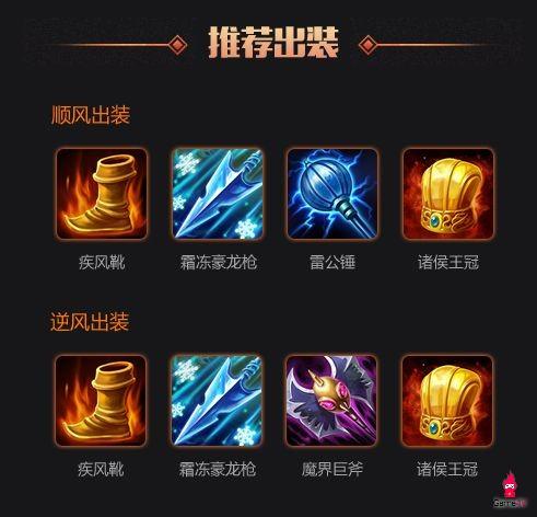 3Q Củ Hành Mobile phiên bản Trung Quốc cập nhật tướng mới - Hình 4