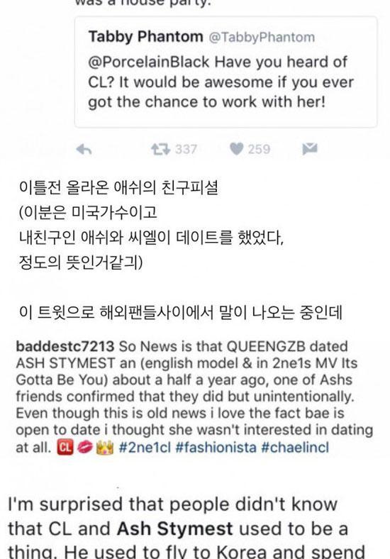 CL (2NE1) hẹn hò với mẫu nam người Anh Ash Stymest?