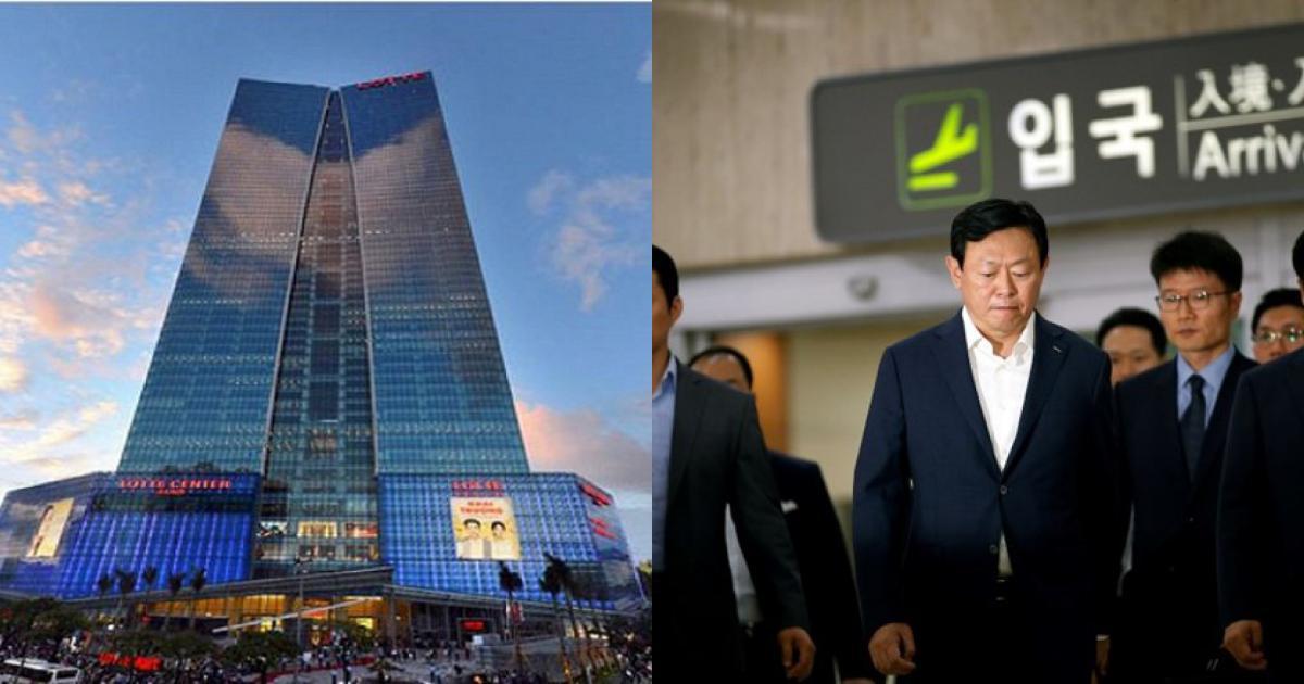 """""""Quỹ đen"""", tham nhũng khiến tập đoàn Lotte ngập trong bê bối"""