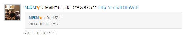 Hậu công khai bạn gái, Luhan hoài niệm về ngày rời xa EXO trở về Trung Quốc