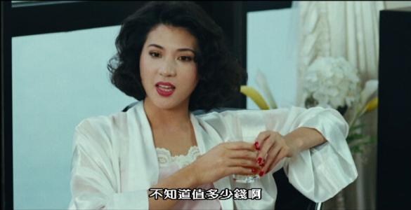 Khó nhận ra Hoa Hậu Châu Á đóng phim 18+ xuất hiện tại TP.HCM