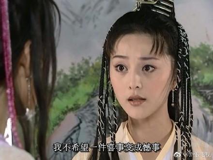 Người thân tiết lộ Phạm Băng Băng thừa hưởng vẻ đẹp từ gia tộc
