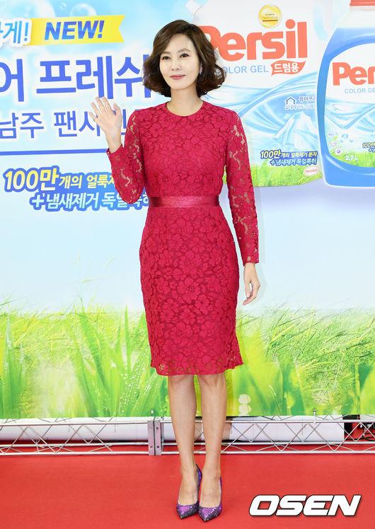 Nữ hoàng màn ảnh Hàn Kim Nam Joo hiếm hoi lộ diện