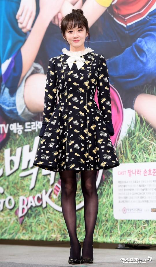 Sự kiện họp báo gây sốt nhờ quy tụ Jang Nara cùng dàn mỹ nhân không tuổi thuộc hàng cực phẩm