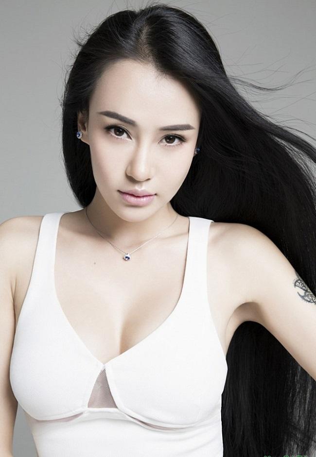 Mu Qi Mi Ya đẹp ma mị