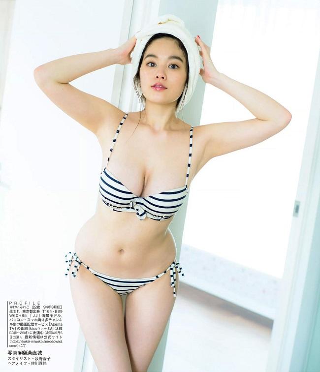 Mẫu Nhật mỡ màng, phổng phao khiến anh em muốn bắt làm vợ