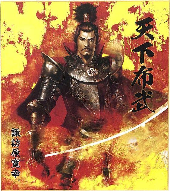 Cái chết trong cay đắng của quỷ vương Nhật Bản hùng mạnh - Hình 1