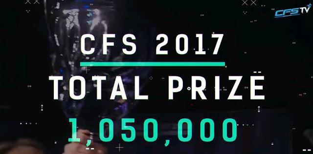 Lộ diện những cái tên tham dự giải đấu triệu đô của Đột Kích - CFS Grand Finals 2017