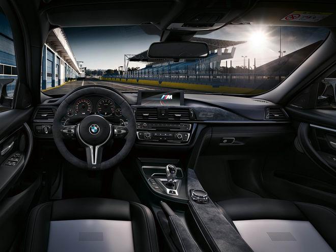 BMW M3 CS: Sedan hiệu suất cao đặc biệt