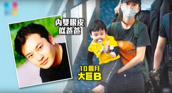 Bị tung ảnh rõ mặt con trai, Huỳnh Hiểu Minh phẫn nộ, gọi paparazzi là 'loại vô liêm sỉ'