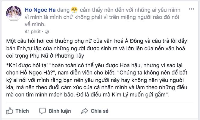 Hà Hồ bức xúc khi Kim Lý bị hỏi Tại sao không yêu hoa hậu mà lại yêu Hồ Ngọc Hà?