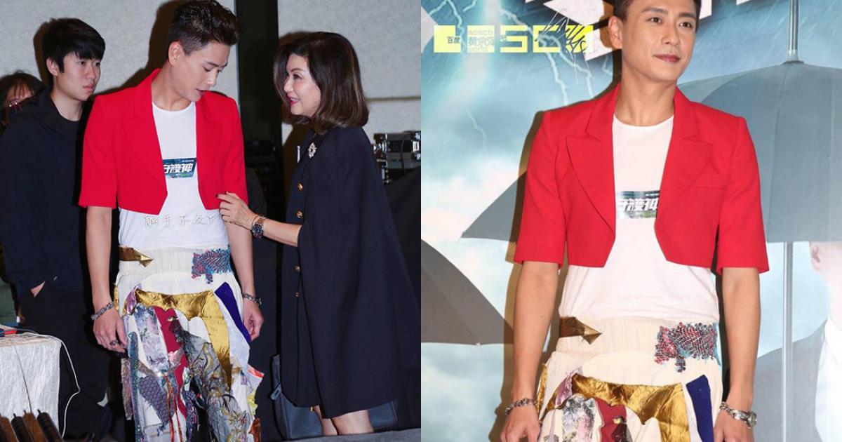 Huỳnh Tông Trạch chơi trội với bộ đồ 'Full House'