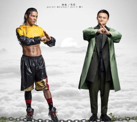 Sao võ thuật trẻ trong phim của Jack Ma khiến Thành Long, Lý Liên Kiệt phải nể phục