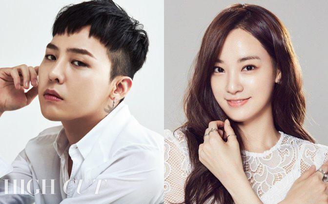 Không chịu thừa nhận tình cảm, G-Dragon và cựu thành viên After School bị tung loạt bằng chứng hẹn hò - Hình 1