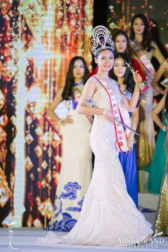 Nhan sắc của Tân Hoa hậu Hòa bình Trung Quốc 2018