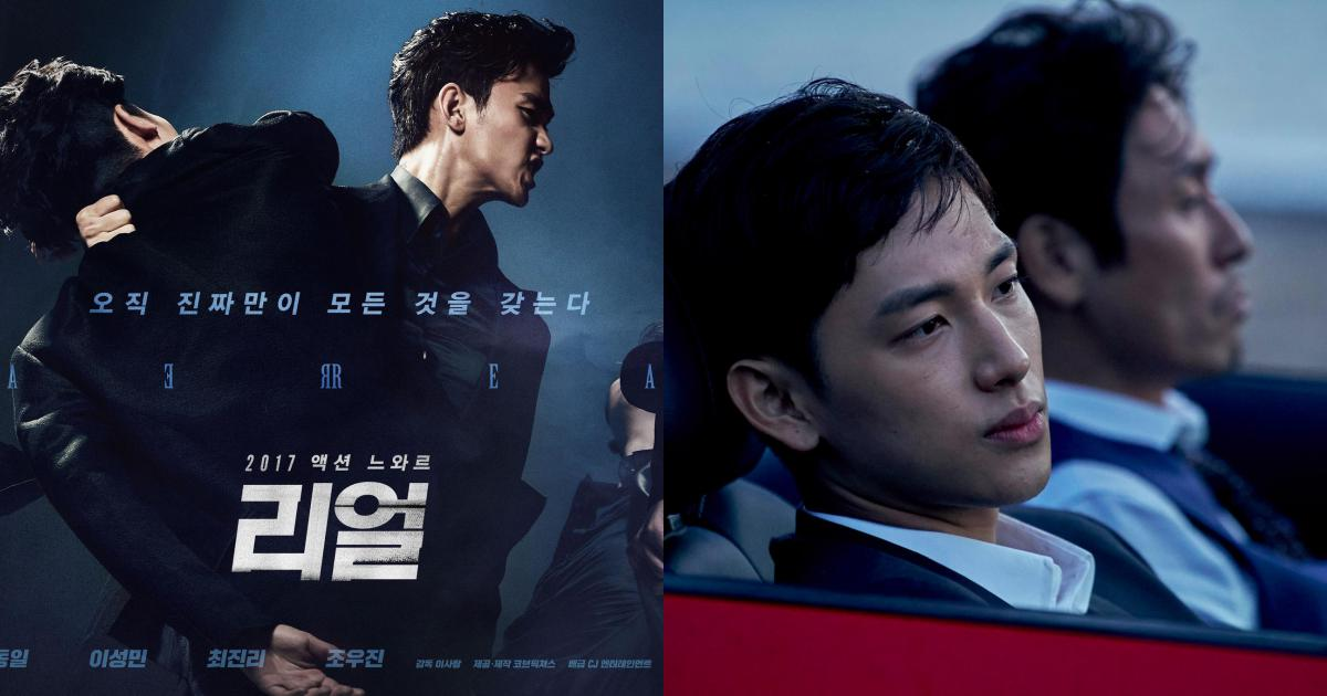 Nhìn lại 8 scandal tạo nên năm 2017 đầy bê bối của làng phim Hàn