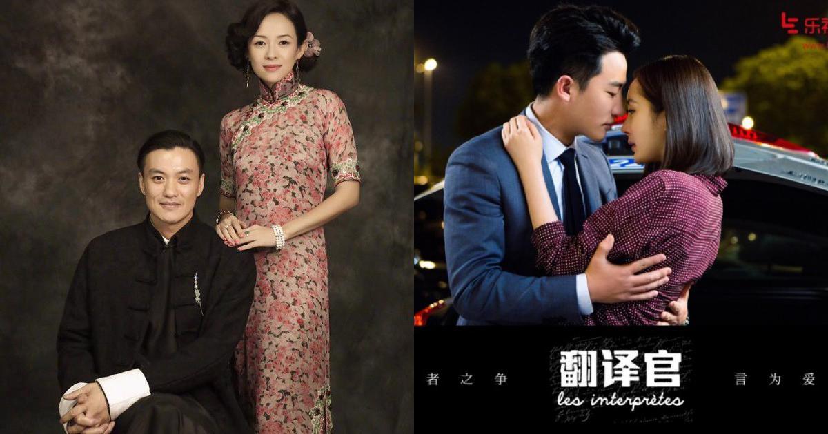 Vừa công khai chê bai, Chương Tử Di đã lại muốn hợp tác cùng Trịnh Sảng trong phim mới
