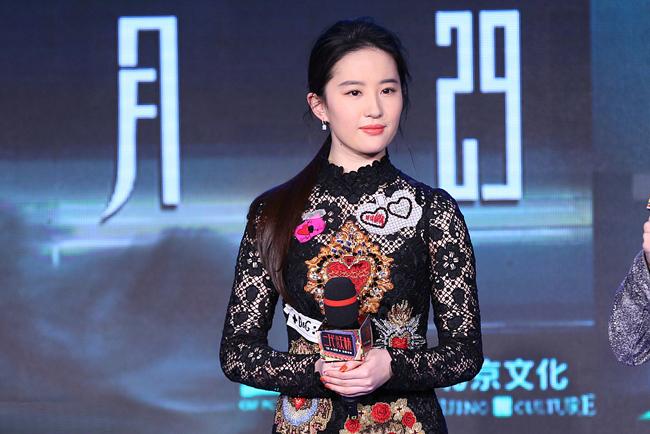 Lưu Diệc Phi vào vai yêu nữ lẳng lơ trong phim
