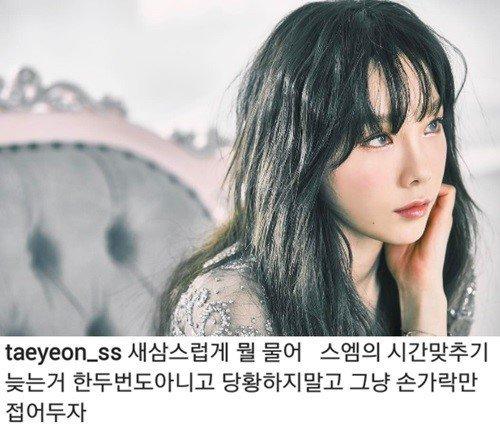 SM tung MV trễ cả tiếng, fan la làng và đây là câu trả lời 'tỉnh rụi' của Taeyeon