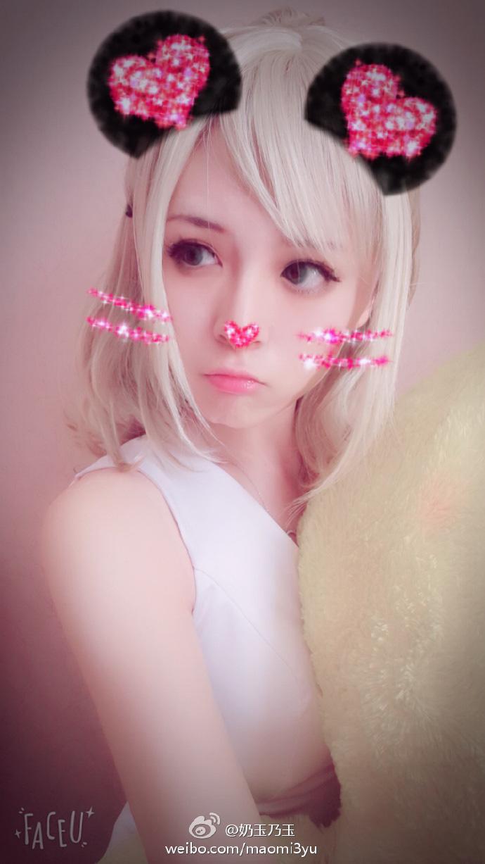 Cosplay công chúa Luna tự sướng cực dễ thương trong Final Fantasy XV