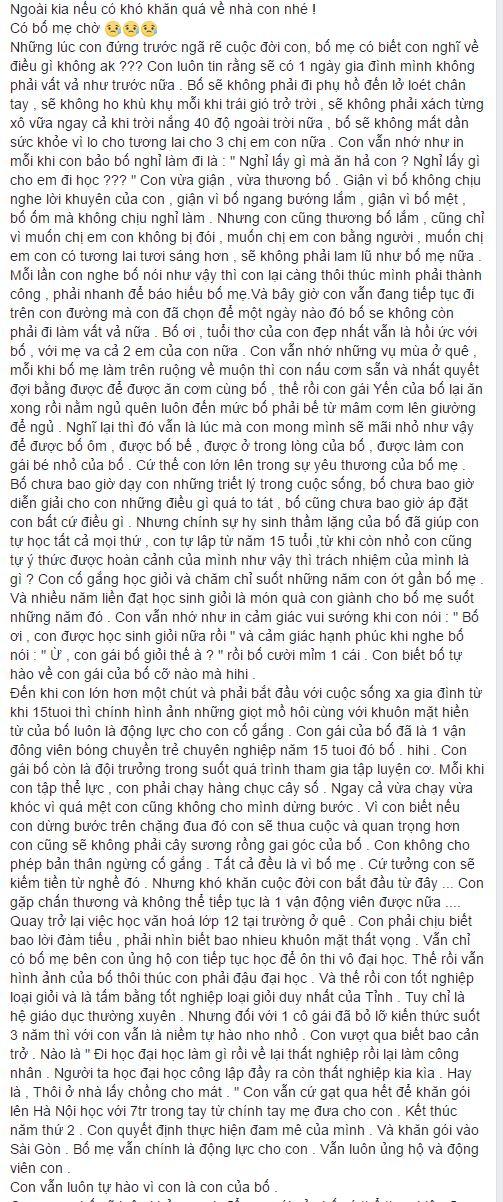 Đây là người đàn ông khiến Nguyễn Thị Thành vừa giận, vừa yêu - Hình 2