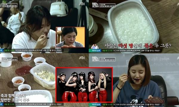 5 sự thật khắc nghiệt chỉ các idol Kpop mới gặp phải - Hình 5