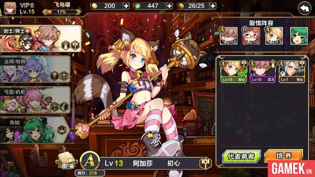 6 game mobile cực đỉnh dựa theo truyện tranh và tiểu thuyết Trung Quốc - Hình 2