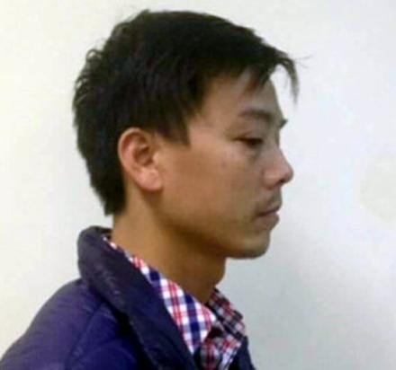 Hà Nội: Yêu cầu điều tra bổ sung vụ cựu cán bộ ngân hàng dâm ô trẻ em - Hình 1