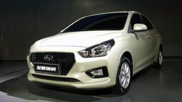 Hyundai Reina: Phiên bản nhỏ và rẻ hơn của Accent - Hình 1