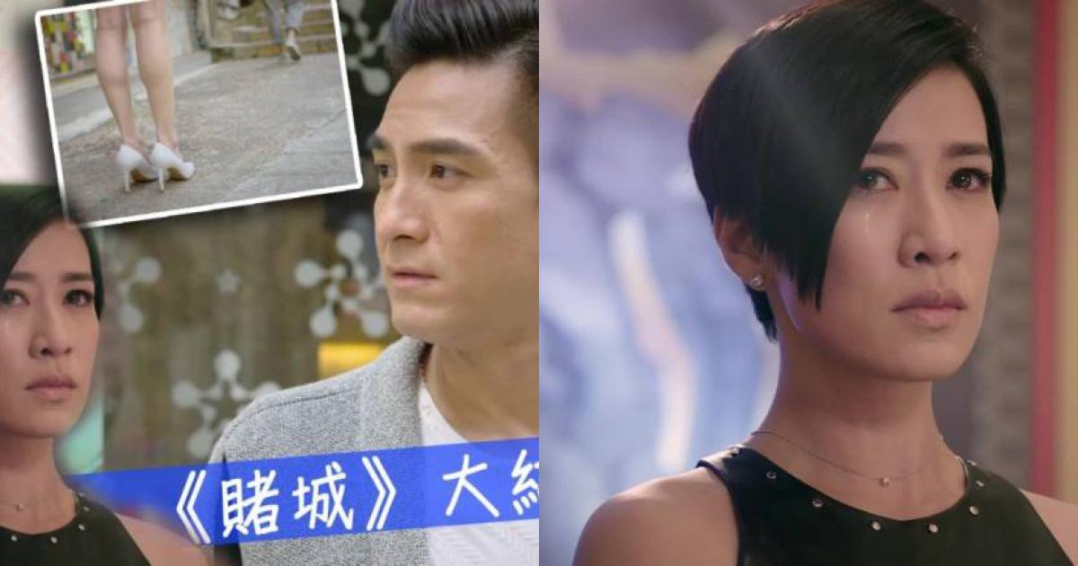 """Phim TVB gây sốc với cảnh Xa Thi Mạn bị """"cưỡng bức"""" trước mặt Mã Quốc Minh"""