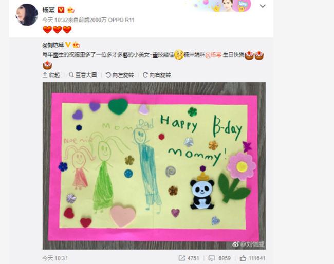 Dương Mịch khoe tranh con gái vẽ tặng nhân ngày sinh nhật