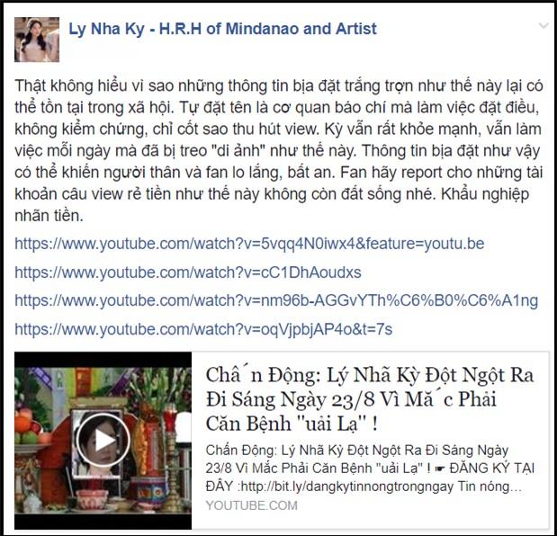 Sao Việt khóc thét khi trở thành nạn nhân của những trò đùa dai trên mạng xã hội