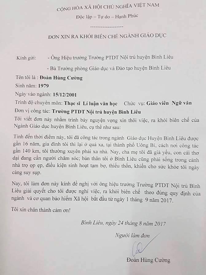 Thầy giáo xin ra khỏi biên chế ở Quảng Ninh: Lãnh đạo huyện nói gì?
