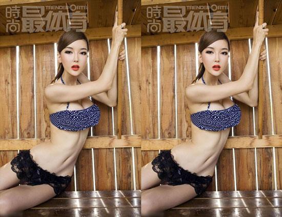 Tiểu Phạm Băng Băng tiết lộ bí mật đằng sau khuôn ngực 90cm