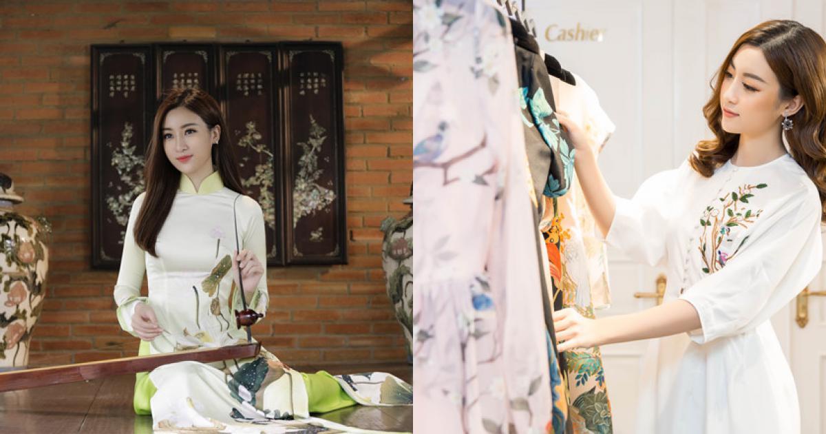Đỗ Mỹ Linh biểu diễn đàn bầu trong phần thi tài năng Miss World