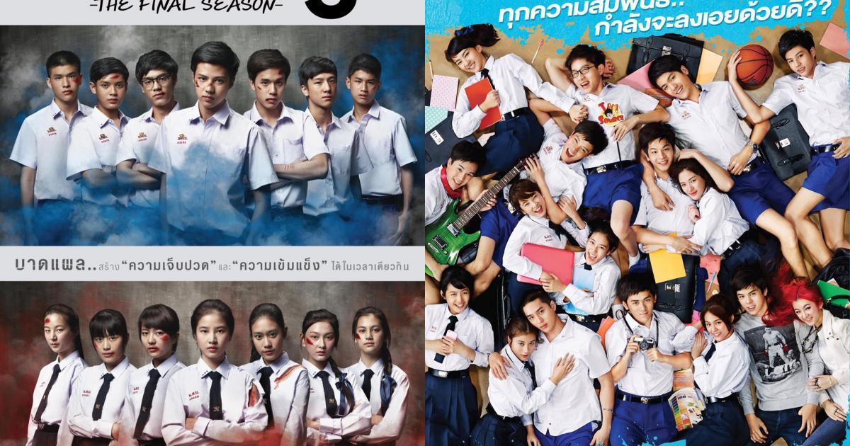 Những bộ phim học đường Thái Lan gây sốt tại Việt Nam