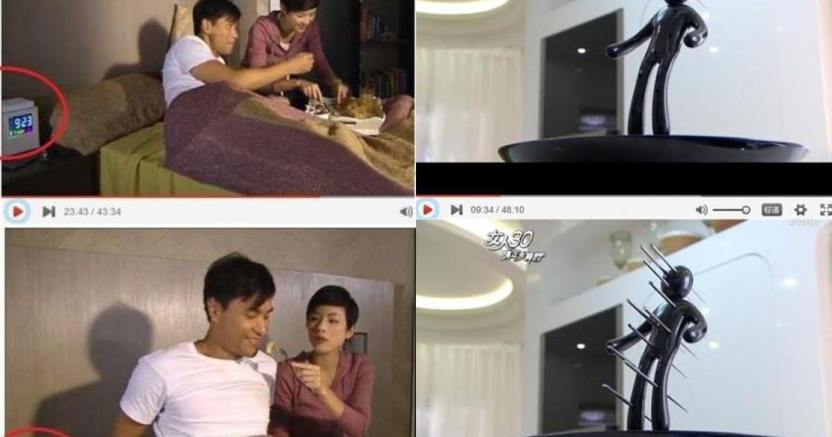 Cười sặc vì những 'hạt sạn' quá lớn trong phim truyền hình Trung Quốc