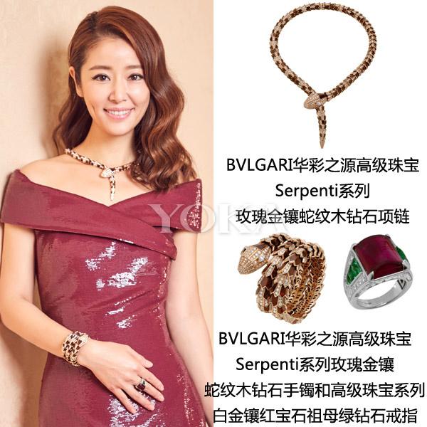Dương Mịch, Lâm Tâm Như, Phạm Băng Băng chạy đua độ giàu bằng loạt trang sức lóa mắt