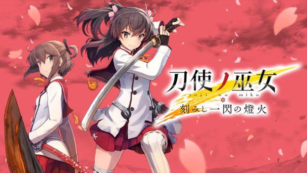Toji no Miko - Series phim hoạt hình Anime hấp dẫn đã đổ bộ lên mobile - Hình 1