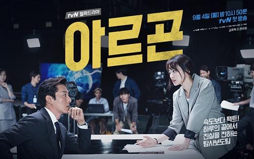 10 bộ phim nóng bỏng tay ra mắt tháng 9 fan mê phim Hàn nhất định phải xem ngay