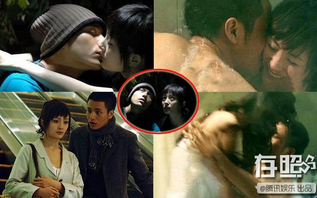 Nụ hôn trinh nguyên của mỹ nhân Hoa ngữ đã trao cho tài tử nào?