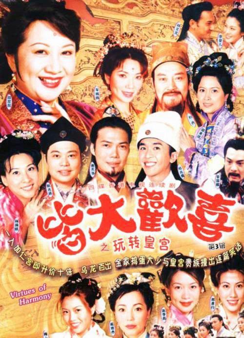TVB: 50 năm thăng trầm - Một chặng đường dài đi đến trái tim người hâm mộ