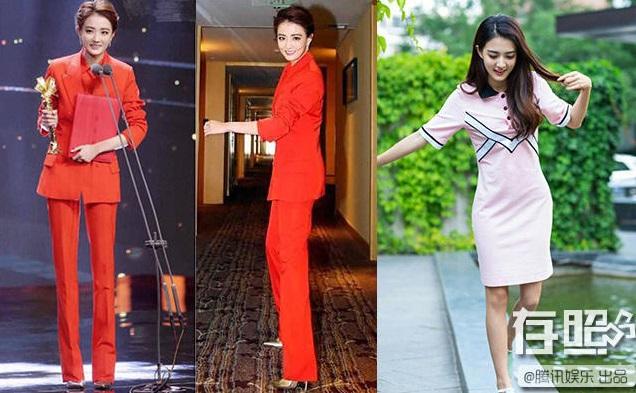 Dở khóc dở cười vì trình photoshop kém cỏi của mỹ nhân Hoa ngữ