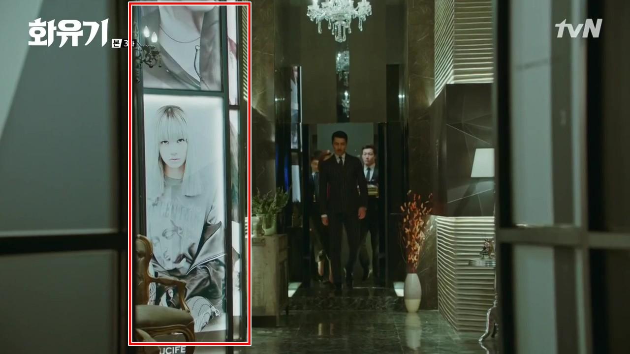 Phát hiện tình tiết chứng minh Hoa Du Ký là sân sau lộ liễu của nhà YG!
